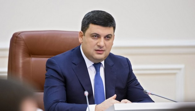 Groysman wants to increase defense budget by UAH 23 bln