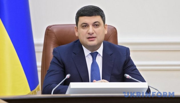 Ukrainian government ends program of economic cooperation with Russia