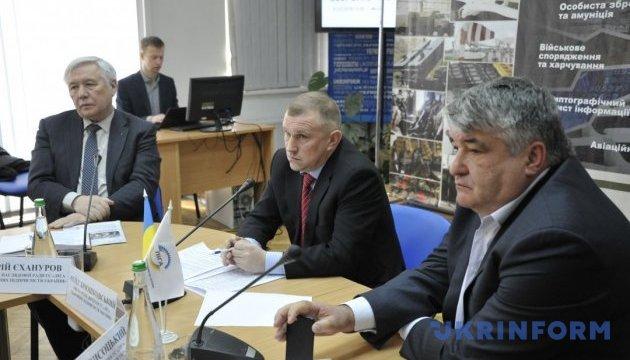 """""""Укроборонпром"""" поддерживает предложение о предоставлении полномочий спецэкспортеров украинским частным оборонным производителям, - Букин - Цензор.НЕТ 2210"""