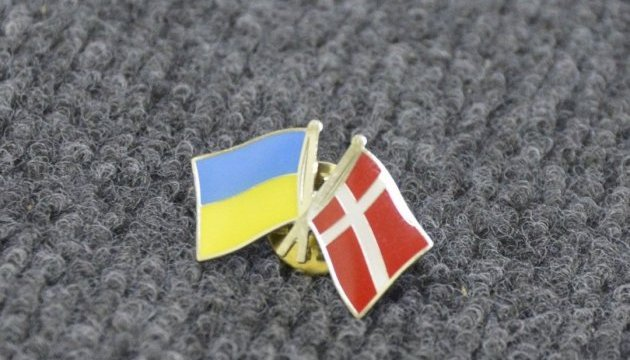 Ukraine interested in enhancing economic cooperation with Denmark - Economic Development Ministry