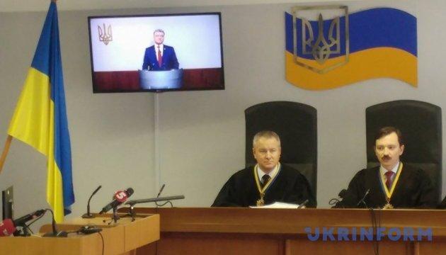 El Tribunal desestima la demanda de la defensa de Yanukóvich sobre un nuevo interrogatorio de Poroshenko