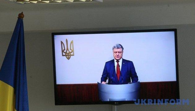 Порошенко рассказал, как в 2014 году получил полномочия вести переговоры в Крыму