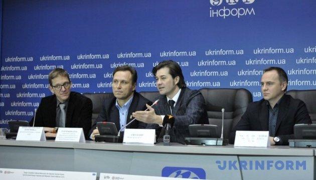 Брифинг министра культуры Украины