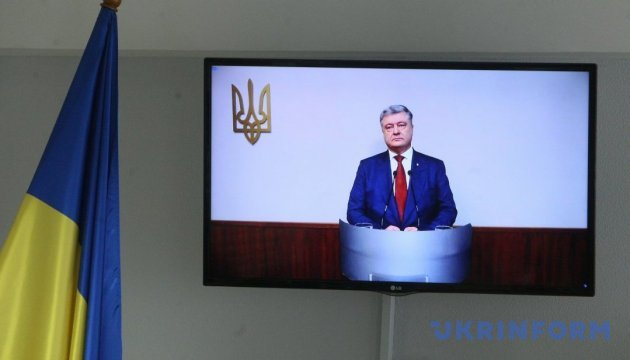 President Poroshenko: Russia had no grounds for annexation of Crimea