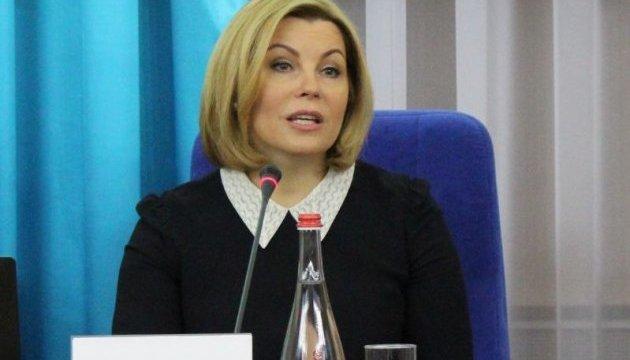 В Киеве рекордно вырос уровень добровольной уплаты налогов – Людмила Демченко