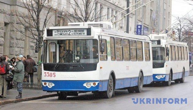 https://static.ukrinform.com/photos/2018_02/thumb_files/630_360_1519222479-7569.jpg