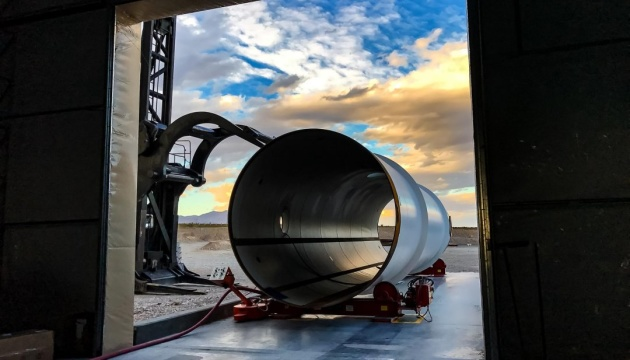 НАН дасть остаточний прогноз щодо Hyperloop до кінця року