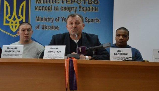 XXІІ київський міжнародний борцівський турнір прийме рекордну кількість учасників