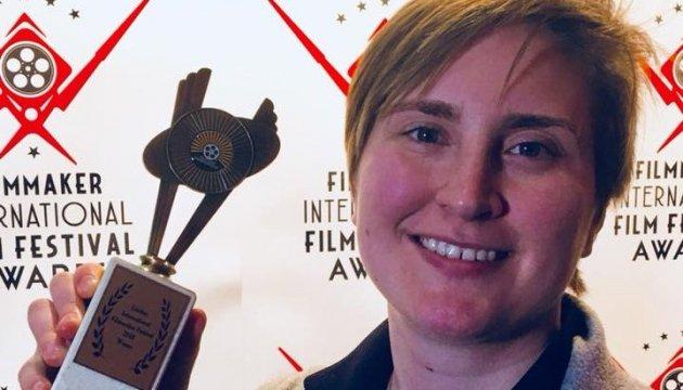 Фільм канадської режисерки українського походження переміг на кінофестивалі у Лондоні