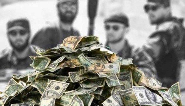 ЄС створить розвідувальну платформу із протидії фінансуванню тероризму