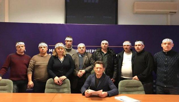 Горняки трех шахт объявили голодовку в помещении Минэнерго