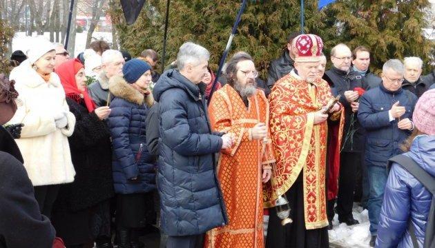 Пам'ять Олени Теліги вшанували у Києві
