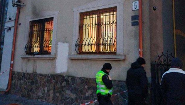 Офіс закарпатських угорців намагалися підпалити двоє поляків - Москаль
