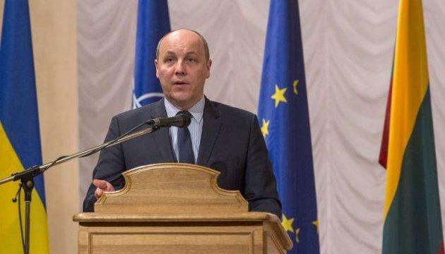 Украина и Литва лишь в единстве смогут противостоять российской агрессии - Парубий