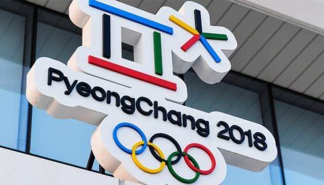 У Пхьончхані сьогодні розігрують останні медалі