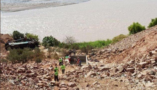 Жуткое ДТП в Перу: пассажирский автобус упал в пропасть