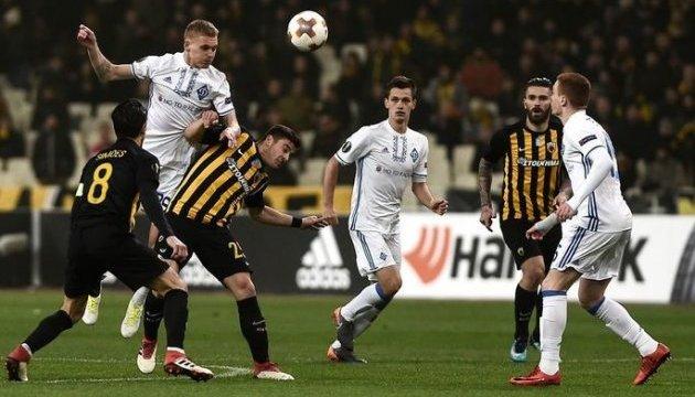 Le Dynamo Kyiv qualifié pour les 8èmes de finale de l'Europa league