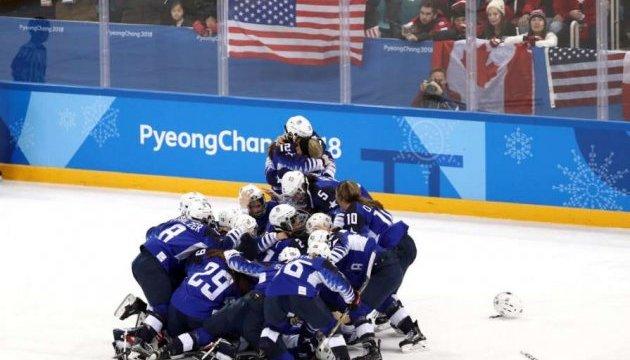 Збірна США виграла жіночий хокейний турнір