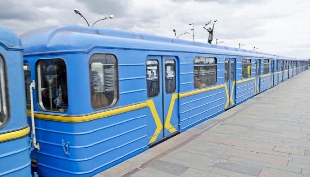 Знавців поезії Шевченка пускатимуть у київський метрополітен безкоштовно