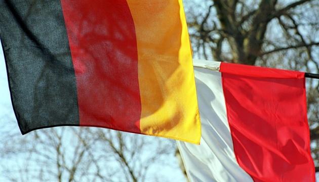 В Германии заявляют, что вопрос выплаты репараций Польше - закрыт