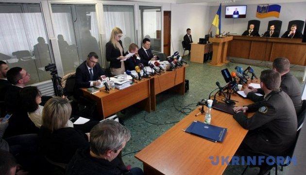 Госизмена Януковича: суд не допросил ни одного свидетеля и взял перерыв на неделю