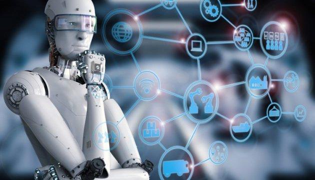 В Пекине открыли институт искусственного интеллекта