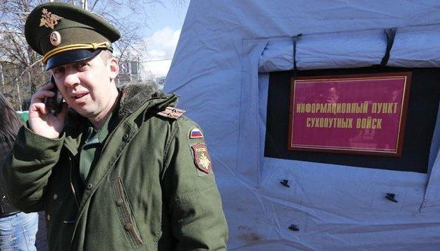 В РФ старшим офіцерам видали мобільні з доступом до зашифрованих ліній