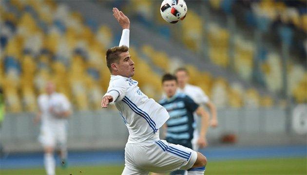 Le Dynamo Kyiv affrontera la Lazio de Rome en Europa League