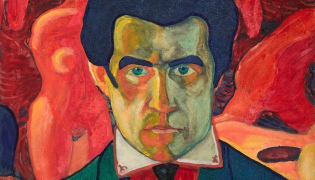 Ucrania celebra el 140º aniversario del nacimiento del pintor ucraniano Kazimir Malevich