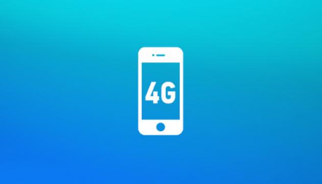 3G и 4G-интернет — 5 основных отличий