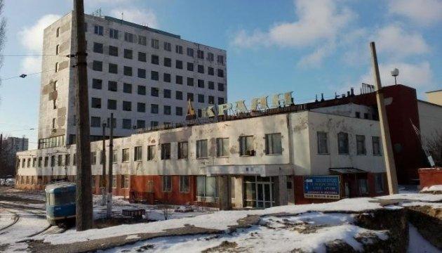 Дело Труханова: НАБУ и САП выложили в сеть