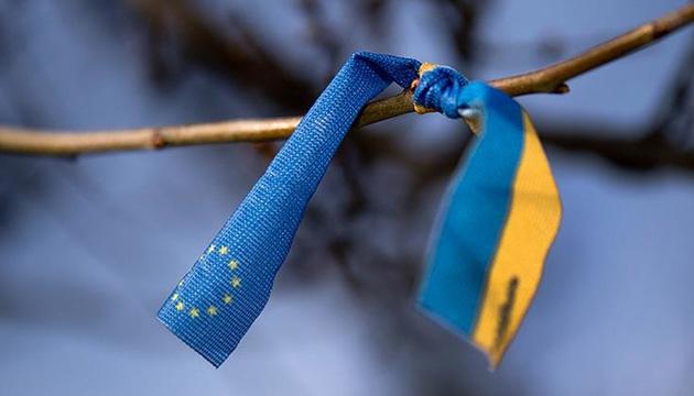 Естонський експерт назвав шанс України на зближення з ЄС