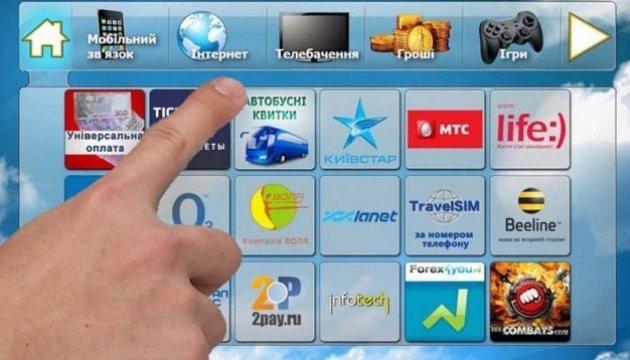 Les technologies financières ukrainiennes ont besoin de 40 à 75 millions de dollars
