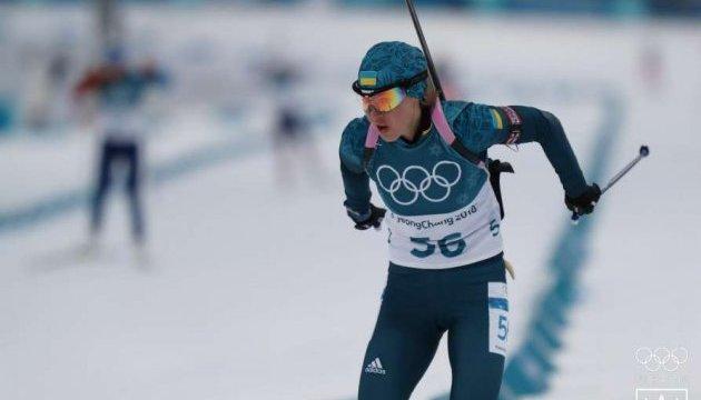 Українські біатлоністки прийшли лише одинадцятими в олімпійській естафеті