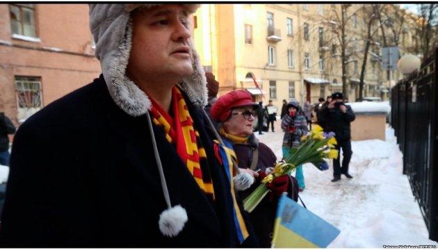 Des activistes de Saint-Pétersbourg ont rendu hommage aux Héros du Maїdan
