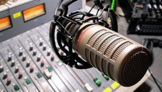 Нацсовет выставляет на конкурс четыре FM-частоты в Киеве