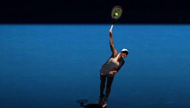 Kostyuk defeats Radwanska at Zhuhai Open
