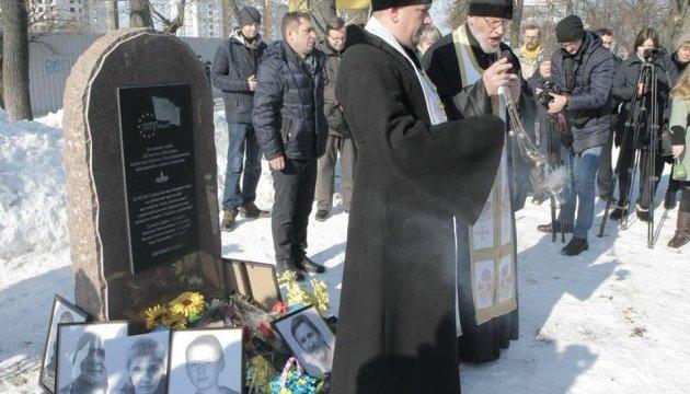 У Харкові на віче біля Палацу Спорту згадали загиблих у теракті