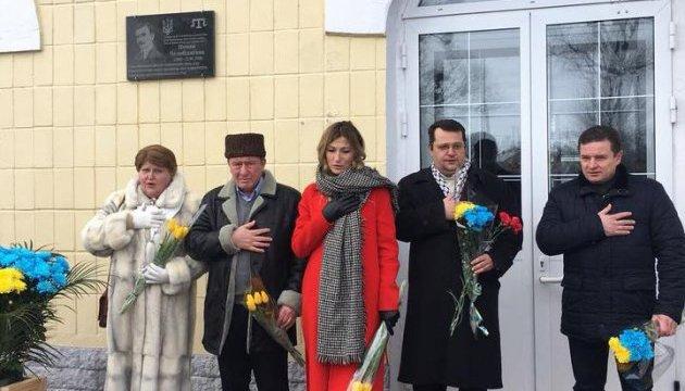 На Чернігівщині відкрили меморіальну дошку Номану Челебіджіхану