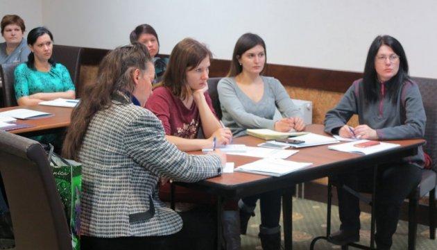 Керівникам фінвідділів ОТГ на Луганщині показали, як ефективно керувати бюджетом