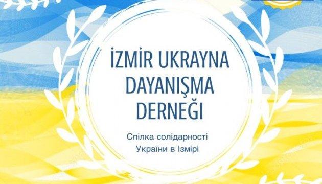 У турецькому Ізмірі відкрили українське товариство