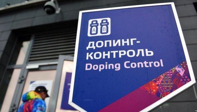 Допинг-скандал: президент WADA обещает России