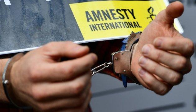 Amnesty назвала в'язнем сумління