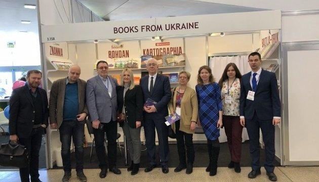 Українські видавці беруть участь у престижному ярмарку книжок у Вільнюсі