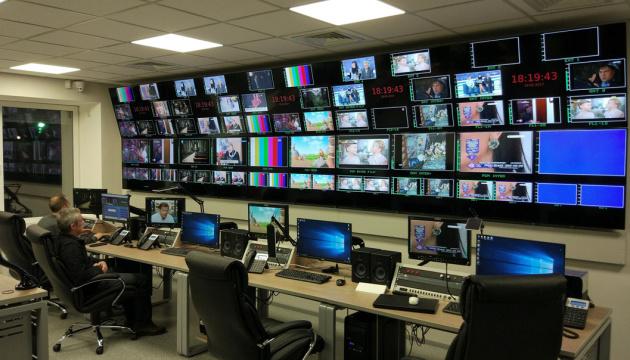 Три телеканала оштрафовали за нарушение языковых квот