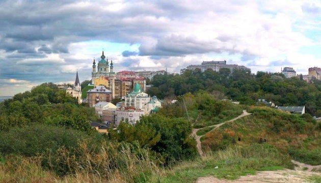 Киевская Замковая гора получила новый статус