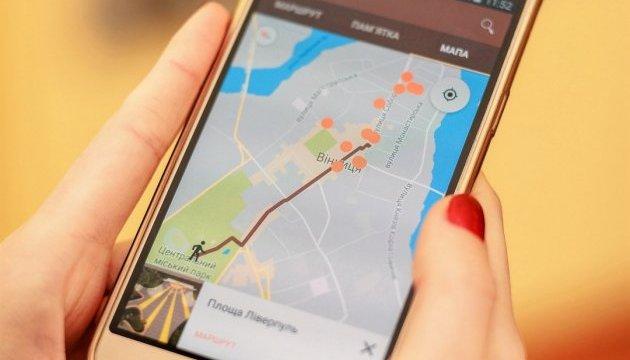 В Виннице разработали мобильное приложение-гид для туристов