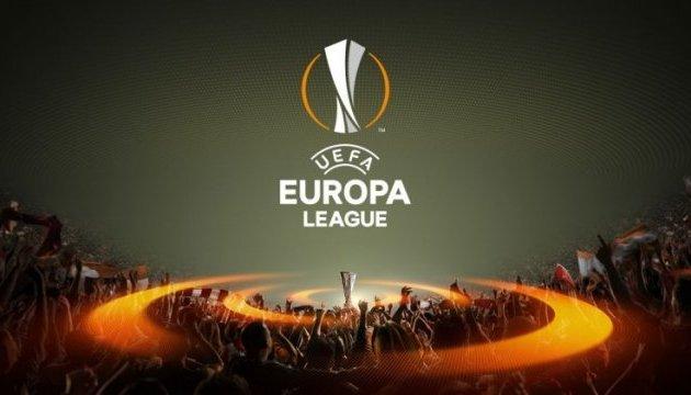 Сегодня жеребьевка 1/8 финала Лиги Европы
