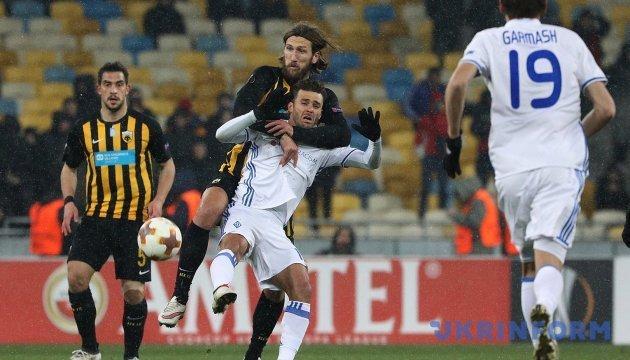 Europa league : Le Dynamo Kyiv affronte la Lazio de Rome