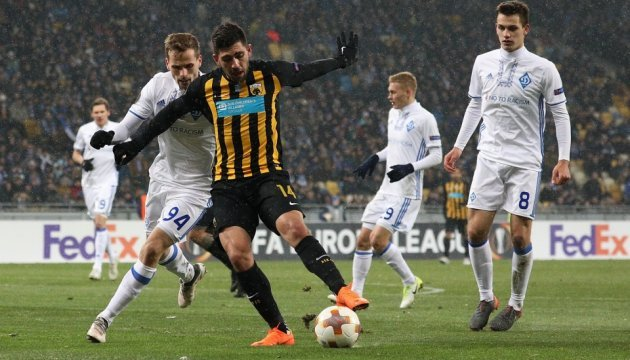Dynamo plays out goalless draw with AEK, reaches last 16 of Europa League